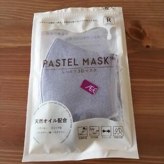 AEON - PASTEL MASK  レギュラー