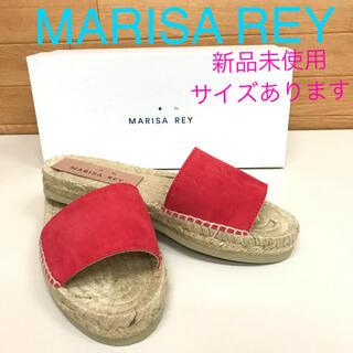 マリサレイ(MARISA REY)の7012⭐️MARISA REY⭐️マリサレイ⭐️サンダル サイズ有⭐️新品(サンダル)