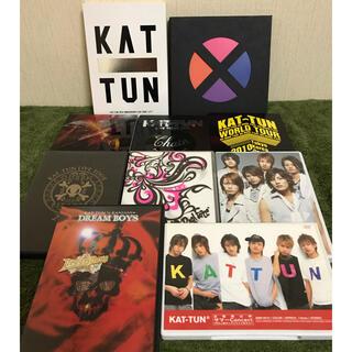 KAT-TUN DVD 10点 セット 初回盤 多数