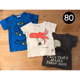 サンカンシオン(3can4on)のラゲットワークス デナチョス 3カン4オン Tシャツ3枚セット 80㎝(Tシャツ)