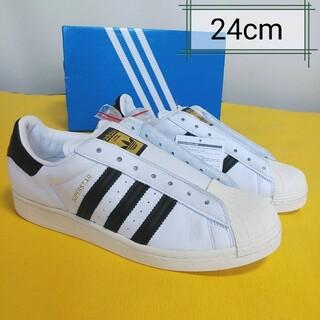 アディダス(adidas)のadidas アディダス スーパースター レースレス、24cm、男女兼用(スニーカー)