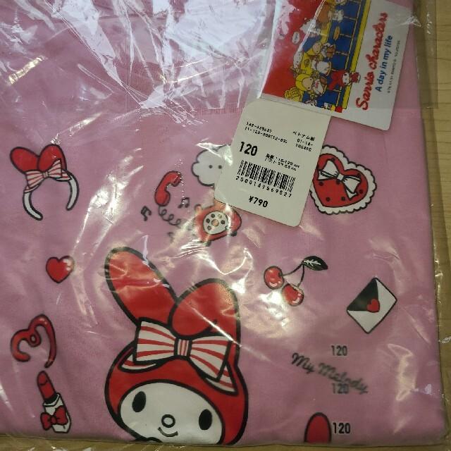 UNIQLO(ユニクロ)の新品未使用送料込 ユニクロ マイメロ 女の子Tシャツ120cm2枚 キッズ/ベビー/マタニティのキッズ服女の子用(90cm~)(Tシャツ/カットソー)の商品写真