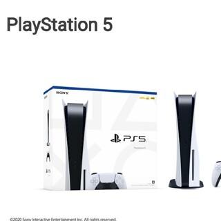プレイステーション5 ディスクドライブ搭載