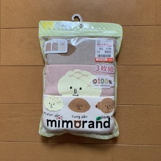 しまむら - ミモランド 肌着 パン柄 100