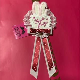Angelic Pretty - Little Bunnyロゼッタブローチ