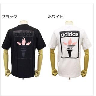 アディダス(adidas)のアディダスレディースTシャツ2枚(Tシャツ(半袖/袖なし))