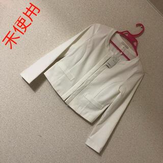 PROPORTION BODY DRESSING - タグ付き未使用♡ホワイトジャケット
