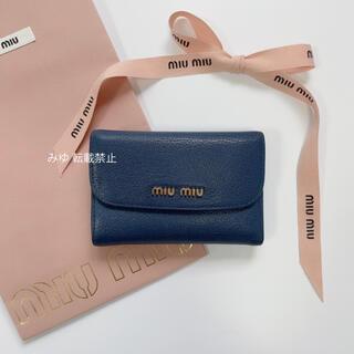 miumiu - 《極美品》miumiu マドラスレザー 折り財布 ネイビー