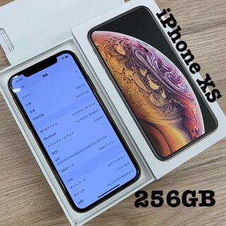 iPhone - 25【中古美品】iPhone XS ゴールド 256GB ロック解除済み