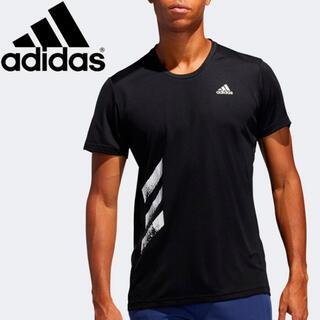 アディダス(adidas)のアディダス トレーニングシャツ サイズL(ウェア)