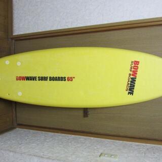 サーフボード スポンジボード 子供用 キッズ