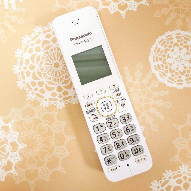 Panasonic(パナソニック)の美品 パナソニック KX-FKD508-W 増設子機 スマホ/家電/カメラの生活家電(その他)の商品写真