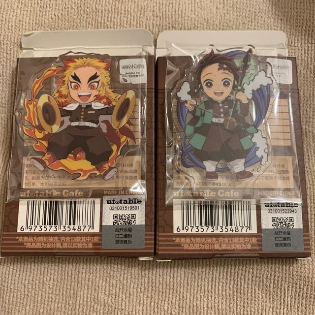 おっくん様専用 エンタメ/ホビーのおもちゃ/ぬいぐるみ(キャラクターグッズ)の商品写真