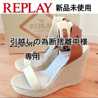 リプレイ(Replay)の未使用 REPLAY リプレイ ホワイト×ブラウン ウェッジソールサンダル(サンダル)