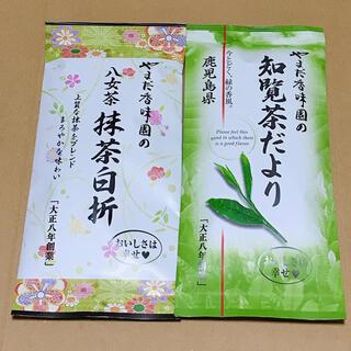 煎茶/緑茶/抹茶/白折/知覧茶/八女茶(茶)