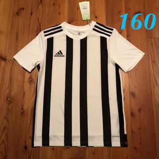 アディダス(adidas)のadidas アディダス ストライプ Tシャツ 160(Tシャツ/カットソー)