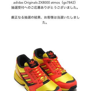アディダス(adidas)のadidas originals zx8000 atmos 27.0cm(スニーカー)