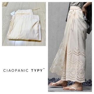 チャオパニックティピー(CIAOPANIC TYPY)の新品 チャオパニックティピー レース刺繍ラップパンツ(カジュアルパンツ)