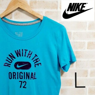 ナイキ(NIKE)のナイキTシャツ 半袖 ブルー Lサイズ フィットネス スポーツ(Tシャツ(半袖/袖なし))