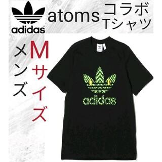 アディダス(adidas)のアディダス ATOMS コラボ Tシャツ 半袖 メンズ Mサイズ adidas(Tシャツ/カットソー(半袖/袖なし))
