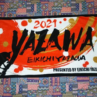 YAZAWA スペシャルビーチタオル