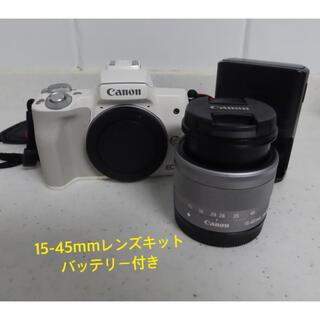 Canon - canon kissM 15-45mmレンズキット バッテリー付き