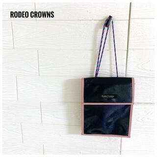 ロデオクラウンズ(RODEO CROWNS)のRODEO CROWNS ロデオクラウンズ  ショルダーバッグ 肩掛け(ショルダーバッグ)