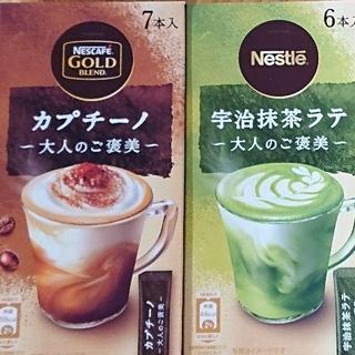 Nestle - ネスカフェ 宇治抹茶ラテ★カプチーノ★大人のご褒美 2箱13本