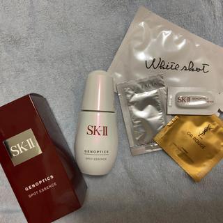 SK-II - 美白美容液