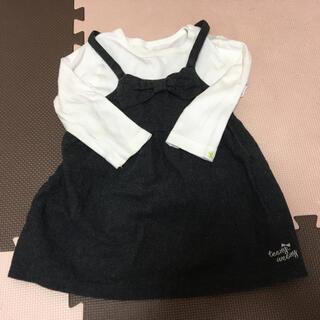 シマムラ(しまむら)の長袖*キャミソール*2点セット(Tシャツ/カットソー)