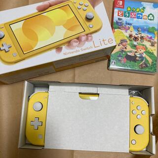 Nintendo Switch Lite イエロー あつまれどうぶつの森セット