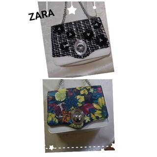 ザラ(ZARA)のZARA ショルダーバッグ 2way(ショルダーバッグ)