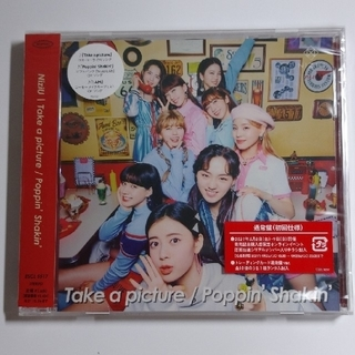 Take a picture/Poppin' Shakin' 初回通常盤(ポップス/ロック(邦楽))