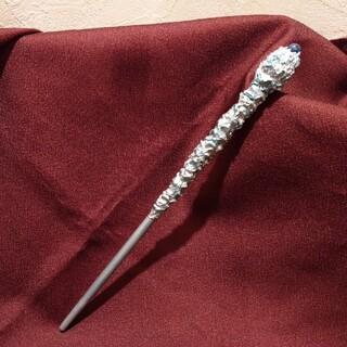 魔法の杖 マーメイド(小道具)