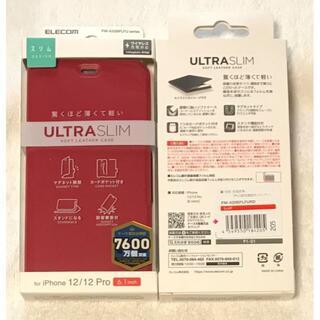 エレコム(ELECOM)のiPhone 12 / 12Pro 用 レザー UltraSlim 磁石205(iPhoneケース)