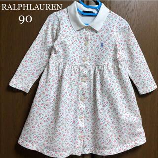 Ralph Lauren - ラルフローレン 長袖 シャツワンピース 花柄 ワンピース RALPHLAUREN