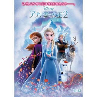 Disney - 【映画】アナと雪の女王2 DVD