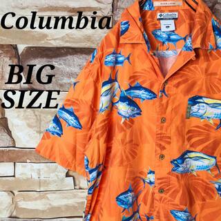 コロンビア(Columbia)の【激レア】コロンビアColumbia アロハシャツ フィッシュマグロ グラサン(シャツ)