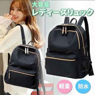 レディース リュック バッグ 防水 韓国 マザーズバッグ A4 ゴールド 鞄