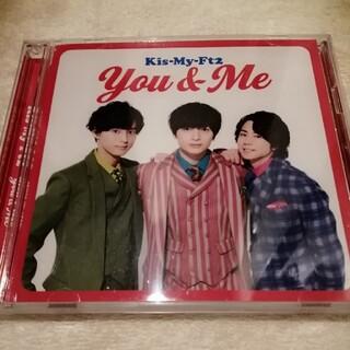 キスマイフットツー(Kis-My-Ft2)のYou&Me Kis-My-Ft2(ポップス/ロック(邦楽))