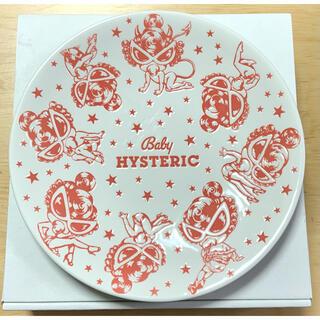 ヒステリックミニ(HYSTERIC MINI)のヒスミニ☆正規品☆新品☆お皿☆プレート☆食器☆キッチン☆お食事☆セクシー柄(食器)