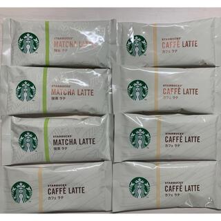 スターバックスコーヒー(Starbucks Coffee)のスターバックス カフェラテ(コーヒー)