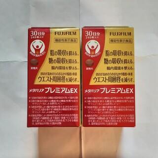 富士フイルム - FUJIFILM メタバリア プレミアム EX