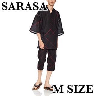 さらさ 紳士 甚平 2パンツ ブラック グレーライン Mサイズ(浴衣)