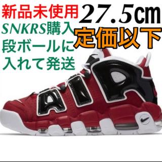 NIKE - Nike Air More Uptempo モアテン ナイキ モア アップテンポ