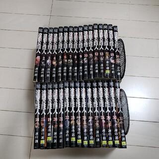 コウダンシャ(講談社)の【すべて新品購入】進撃の巨人 1~31巻セット + オマケ(少年漫画)
