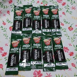 Nestle - ネスカフェのスティックコーヒー 10本セット