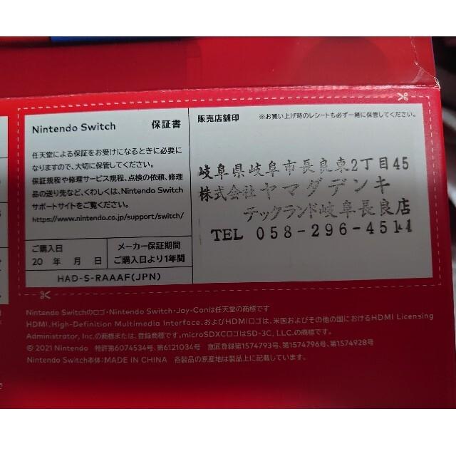 Nintendo Switch(ニンテンドースイッチ)のニンテンドースイッチ マリオレッド×ブルー 本体 セット購入有 switch エンタメ/ホビーのゲームソフト/ゲーム機本体(家庭用ゲーム機本体)の商品写真