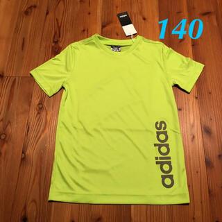 アディダス(adidas)のadidas リニア ロゴ Tシャツ 140(Tシャツ/カットソー)