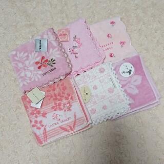 LAURA ASHLEY - 《未使用》ピンク系 花柄 タオルハンカチ  1枚250円以下! 激安!